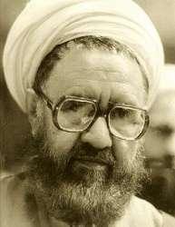 بیان شهید مطهّری در باره تحریف قرآن و تفسیر به رای آن توسط صوفیّه