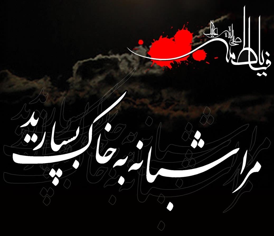 اسم برای اکانت انگلیسی صور بها اسم الله - تحميل الصور. القوام