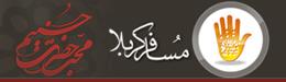 islamicw2