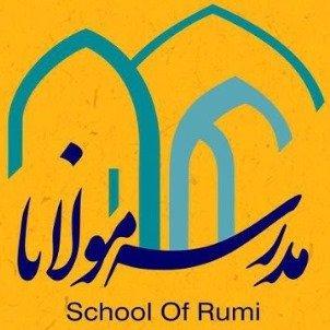 مدرسه مولانا